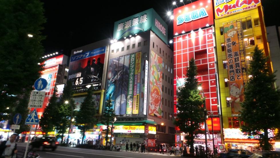 Akihabara Electric City Tokyo Japan